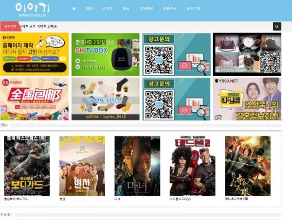 이야기 19guide01.com