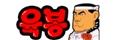 육봉넷 19사이트 19guide.com
