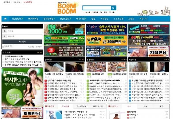 boomboom 19사이트 19guide02.com