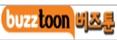 버즈툰 19가이드 19guide02.com
