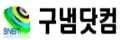 구냄닷컴 19가이드 19guide03.com