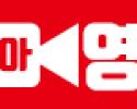 코리아영화 19가이드 19guide03.com