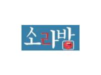 소라밤 19가이드 19guide03.com